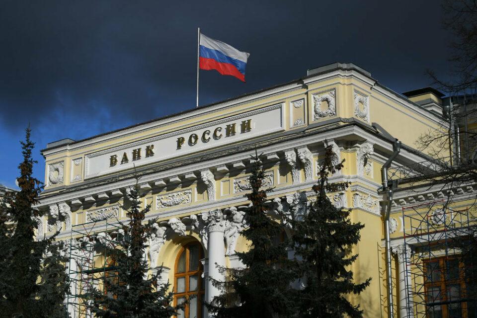 Банк России разъяснил по работе банков в дополнительные нерабочие дни в мае