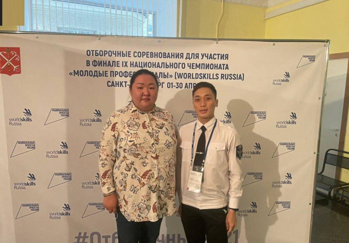 Якутянин стал участником «WorldSkills» в Санкт-Петербурге