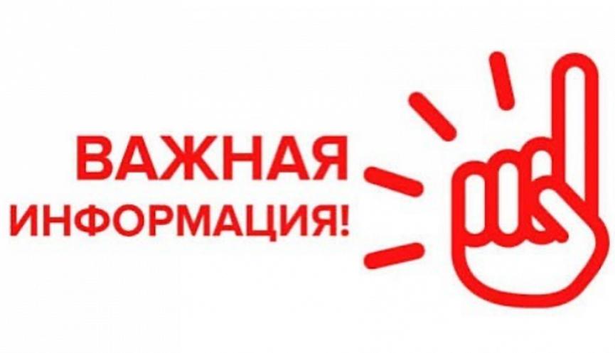 Отдел по вопросам миграции МУ МВД России «Якутское» информирует!