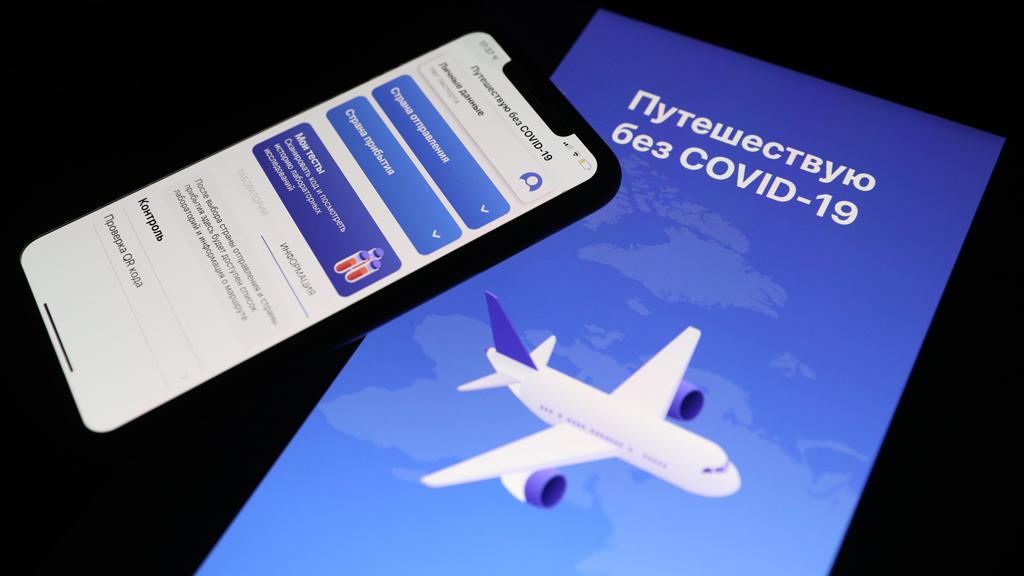 87 лабораторий Узбекистана присоединились к приложению «Путешествую без COVID-19»: новый порядок въезда в Россию